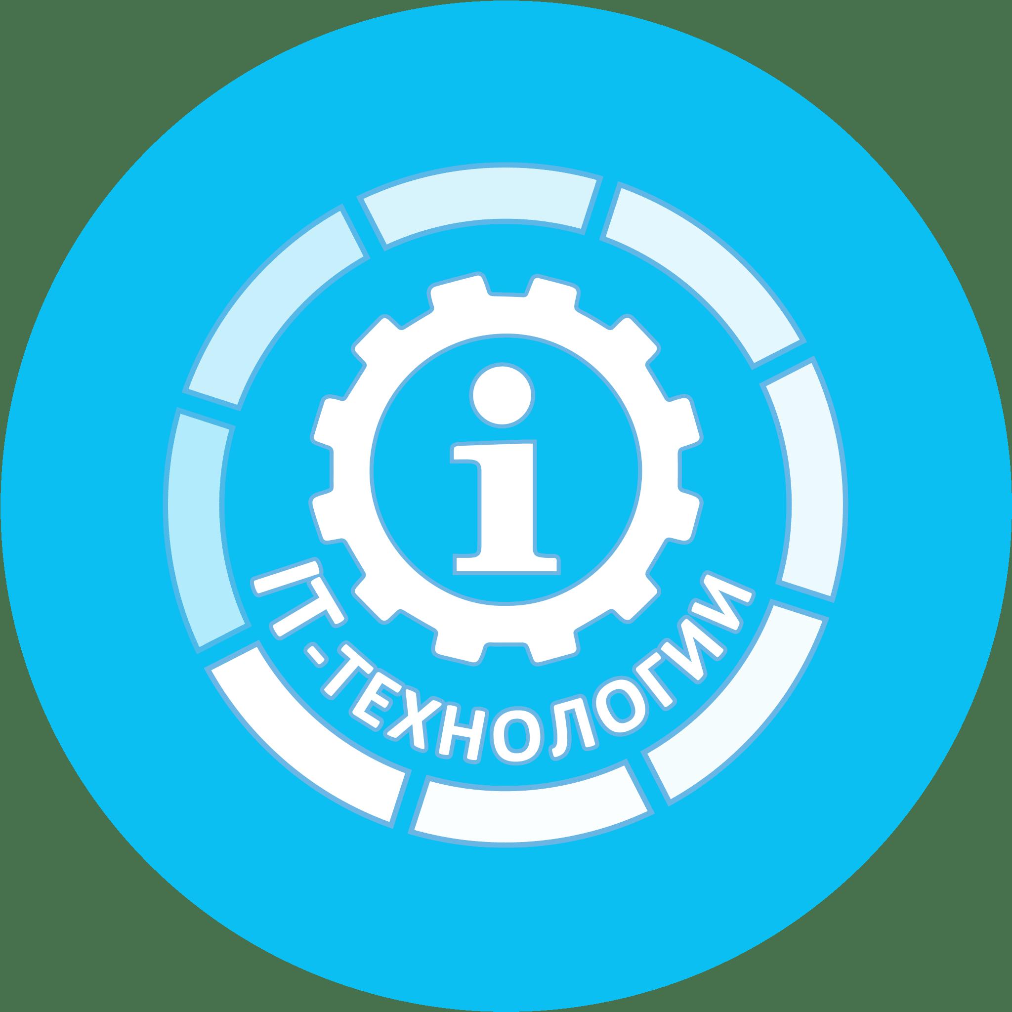 SEO, сайтостроение, основы работы в интернете