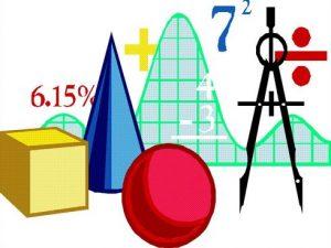 Подготовка по математике к ЕГЭ и ОГЭ