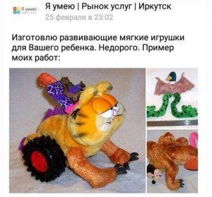 Razvivajushhaja_igrushka