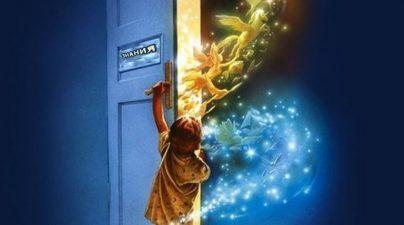 Открываем двери в страну знаний